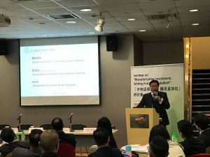 HKTDC seminar_01