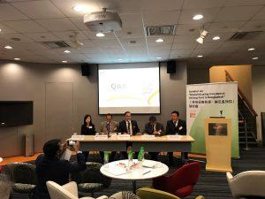 HKTDC seminar_02