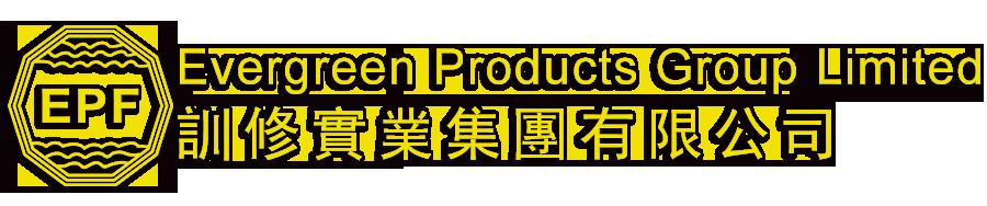 訓修實業| 中國和孟加拉國假髮和髮飾的領先製造商和出口商| 假髮廠